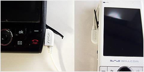 W-ZERO3 平型イヤホン
