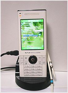 W-ZERO3[es]用卓上充電台 本体装着