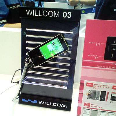 WILLCOM 03